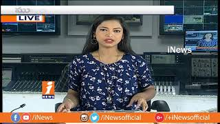 Today Top Headlines Form News Papers | News Watch (14-07-2018) | iNews - INEWS