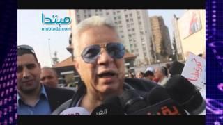 بالفيديو.. مرتضى منصور: وجود زوجة صالح سليم رسالة لكل المتعصبين