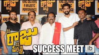 Nene Raju Nene Mantri success meet  - idlebrain.com - IDLEBRAINLIVE