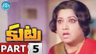 Kutra Full Movie Part 5 || Arjun, Purnima, Jayanthi || K S R Das || Satyam - IDREAMMOVIES