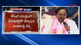 CM KCR Press Meet on TRS Party Manifesto | TRS Election Manifesto Highlights | CVR News - CVRNEWSOFFICIAL