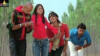Aata Movie Scenes | Siddarth Comedy with Sunil | Telugu Movie Scenes | Sri Balaji Video - SRIBALAJIMOVIES