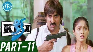 Kick Full Movie Part 11 | Ravi Teja, Ileana, Brahmanandam | S Thaman - IDREAMMOVIES