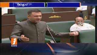 Akbaruddin Owaisi Express Dissatisfaction over Assembly Running Procedure | Fire on TRS Govt | iNews - INEWS