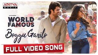 Boggu Ganilo Full Video Song (4K) | World Famous Lover | Vijay Deverakonda | Gopi Sundar - ADITYAMUSIC