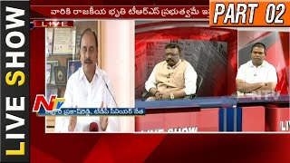 No Conflicts Between KTR and Harish Rao: KTR Says || Comments || Live Show Part 2 || NTV - NTVTELUGUHD