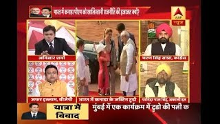 Big Debate: Why is Canadian PM allowed to do Khalistani politics in India? - ABPNEWSTV