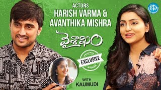 Vaishakam Movie Actors Harish Varma & Avanthika Mishra Interview || Talking Movies With iDream #444 - IDREAMMOVIES