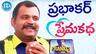 Etv Prabhakar About His Love Story || Frankly With TNR || Talking Movies With TNR - IDREAMMOVIES