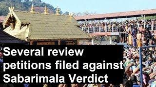 Sabarimala Verdict: Several review petitions filed against SC verdict - NEWSXLIVE