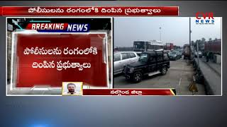 AP & TS Govt's Serious on Toll Gates Due to Taking Fees | Police Force at Toll Gates | CVR NEWS - CVRNEWSOFFICIAL