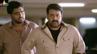 Black Money Movie Trailer | Latest Telugu Trailers 2017 | Mohanlal, Amala Paul | Sri Balaji Video - SRIBALAJIMOVIES