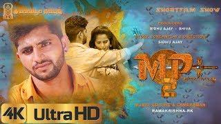 MP Mera Pyar | Part 2 | Latest Telugu Short Film 2018 || Directed By Sidhu Ajay - YOUTUBE