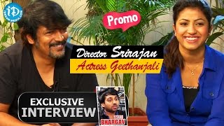 Affair Movie Team Exclusive Interview - Promo || Talking Movies with iDream - IDREAMMOVIES