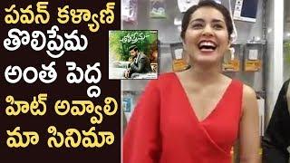 Actress Raashi Khanna about Touch Chesi Chudu and Tholi Prema Movies | TFPC - TFPC
