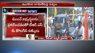 Rebels Tension to All Parties in Nalgonda District | Telangana Elections 2018 | CVR News - CVRNEWSOFFICIAL