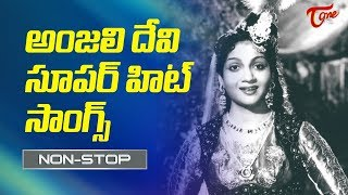 Anjali Devi Super Hit Songs Video Collection | TeluguOne - TELUGUONE