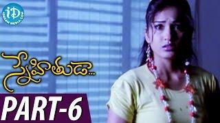Snehituda Full Movie Part 6    Nani, Madhavi Latha    Satyam Bellamkonda    Sivaram Shankar - IDREAMMOVIES