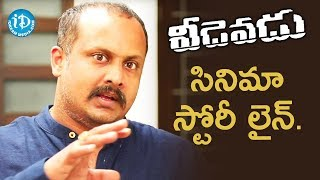 Director Tatineni Satya Reveals Veedevadu Movie Story Line    Talking Movies With iDream - IDREAMMOVIES