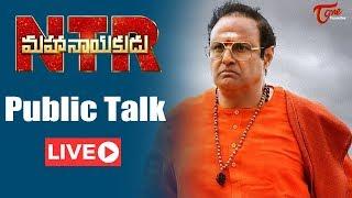 NTR Mahanayakudu | NTR Biopic | Public Talk Live From Prasad's IMAX | #NBK | TeluguOne - TELUGUONE