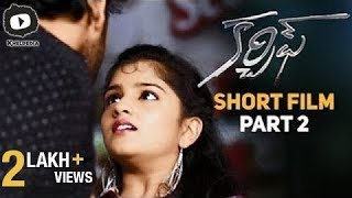 Kerchief Telugu Short Film | Part 2 | Latest 2017 Telugu Short Films | Khelpedia - YOUTUBE