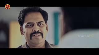 Evvariki Cheppoddu Film || Latest Telugu Movies 2019 || Bhavani HD Movies - YOUTUBE