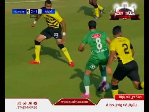 ملخص مباراة الشرقية 1 - 2 وادي دجلة | الجولة 7 - الدوري المصري