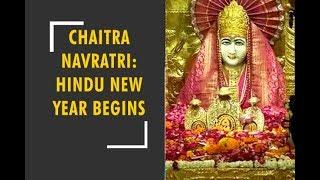 Chaitra Navratri: Hindu New Year begins - ZEENEWS