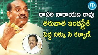 C Kalyan is Next Dasari Narayana Rao in Industry - Producer Rama Satyanarayana | iDream Movies - IDREAMMOVIES