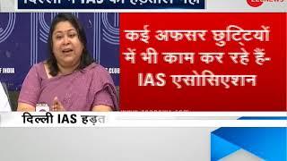 Delhi IAS Association slams Kejriwal, says all depts doing work, not on strike - ZEENEWS