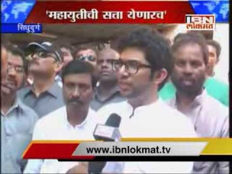 aditya thackeray in sindhudurg