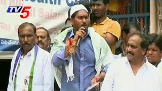 YS Jagan Speech In Nandyal Road Show | TV5 News - TV5NEWSCHANNEL