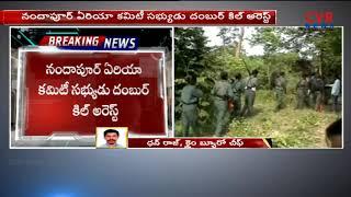 అరకు ఎమ్మెల్యే హత్య కేసులో ప్రధాన నిందితుడు అరెస్ట్ : Main Accused Arrested in Araku MLA Case | CVR - CVRNEWSOFFICIAL