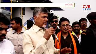 AP CM Chandrababu Inauguration of Mobile Cancer Vehicles | Amaravati | Undavalli | CVR NEWS - CVRNEWSOFFICIAL