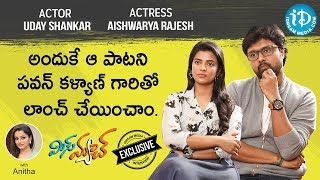 Miss Match Movie Actors Aishwarya Rajesh & Uday Shankar Full Interview | Talking Movies With iDream - IDREAMMOVIES
