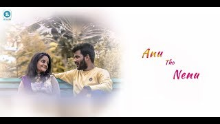 Anu tho Nenu || latest telugu short film 2018 || teaser || SkyLight Movies - YOUTUBE