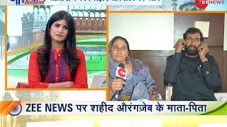 Exclusive: Parents of Rifleman Aurangzeb shares their thoughts on Independence Day - ZEENEWS