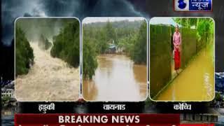 केरल में बारिश और बाढ़ का कहर काल बनकर टूटा, 33 लोगों की मौत - ITVNEWSINDIA