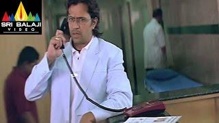Raana Movie Arjun and Police Officer in Hospital || Arjun, Nana Patekar, Kajal Agarwal - SRIBALAJIMOVIES