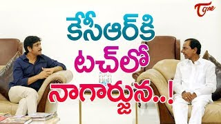Nagarjuna Keeping In Touch With Telangana Minister - TELUGUONE
