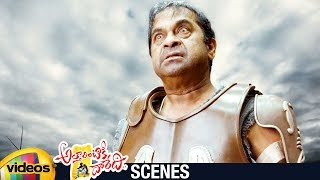 Brahmanandam Best Comedy as Radiator | Attarintiki Daredi Telugu Movie | Pawan Kalyan | Samantha - MANGOVIDEOS