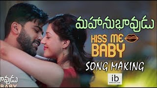 Mahanubhavudu Kiss Me Baby song making - idlebrain.com - IDLEBRAINLIVE