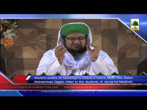 News 19 May - Madani pearls of Muballigh-e-dawateislami Mufti Qasim Attari to the students