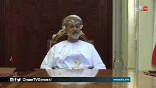 عمان في أسبوع | الجمعة 27 مارس 2020م