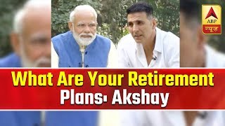 What are your retirement plans, Akshay Kumar asks PM Modi - ABPNEWSTV