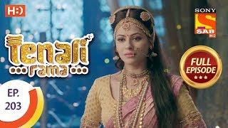 Tenali Rama - Ep 203 - Full Episode - 17th April, 2018 - SABTV