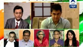 ASAR: Aamir Khan gives voice to homosexuals l Impact of Satyamev Jayate - ABPNEWSTV