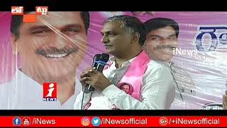 Reason Behind No Cabinet Berth For KTR and Harish Rao in KCR New Cabinet | Loguttu | iNews - INEWS
