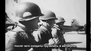 Войсковые учения Desert Rock (1951) - русский перевод