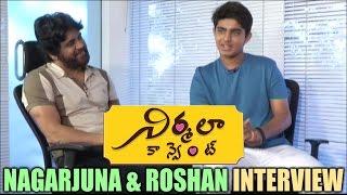 Nagarjuna & Roshan interview about Nirmala Convent - idlebrain.com - IDLEBRAINLIVE